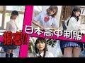 【水手服與機關槍─畢業】HD高畫質中文電影預告