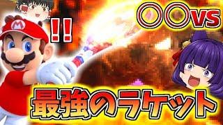 【ゆっくり実況】ついに最強のラケットを手に入れる!?たくっちのマリオテニスエース実況!! Part9【たくっち】 thumbnail