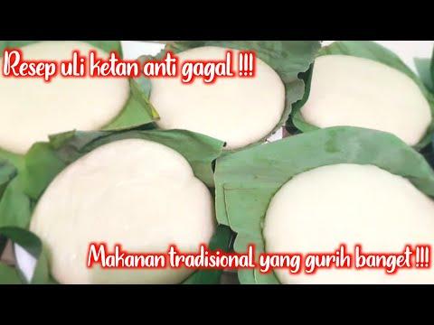 Cara Membuat Kue Uli By Aneka Resep Makanan