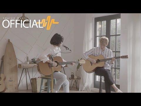 수안 (Swan) - Real Friends (Cover-Camila Cabello) - 가사+번역