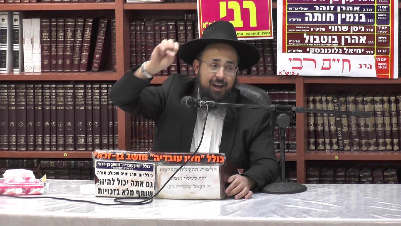 הרב אהרן זוהר :  פרשת משפטים .