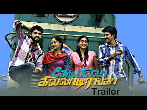 Download ranga full killadi billa kedi free tamil movie