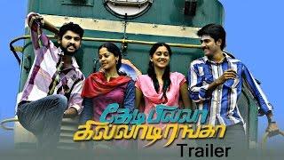 Kedi Billa Killadi Ranga - Trailer | Sivakarthikeyan | Bindu Madhavi  | Soori | Vimal