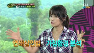 SBS [힐링캠프] - 세아이 엄마 신애라, 17년간 몸으로 배운 교육법
