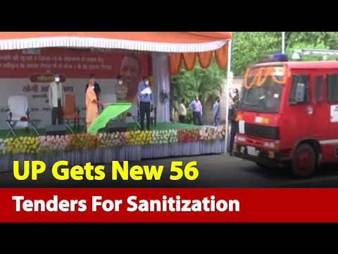 CM Yogi Inaugurates 56 Fire Tenders To Be Used For Sanitization I News Nation