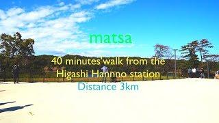 Metsä メッツァ ビレッジ 東飯能駅から歩いてみよう!