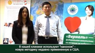 Интервью с онкологом из клиники Фуда (Китай, г. Гуанчжоу)