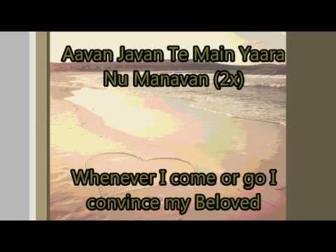 Enna Sona Lyrics with English Translation | OK Jaanu (2017) | Arijit Singh