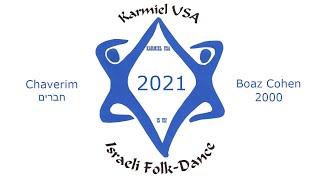 Karmiel USA 2021 - Chaverim