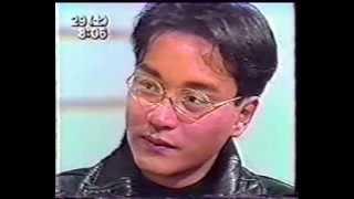 1992  1993 Leslie speaks English in Korea interview