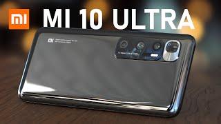 XIAOMI ДЛЯ БОГАТЫХ! Xiaomi Mi 10 Ultra: 120 Гц, 120 Вт и крутейшая камера / ОБЗОР Сяоми Ми 10 Ультра