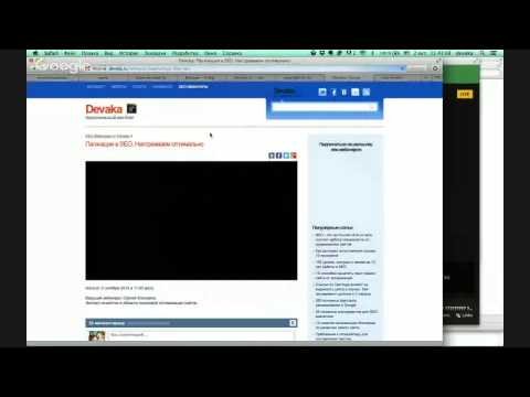 [Вебинар]: Оптимизируем страницы пагинации для поисковых систем