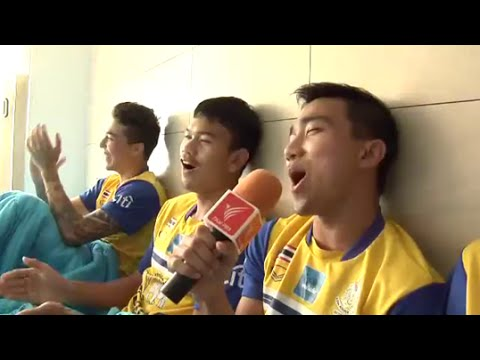 เพลงปลุกใจทีมฟุตบอลชาย
