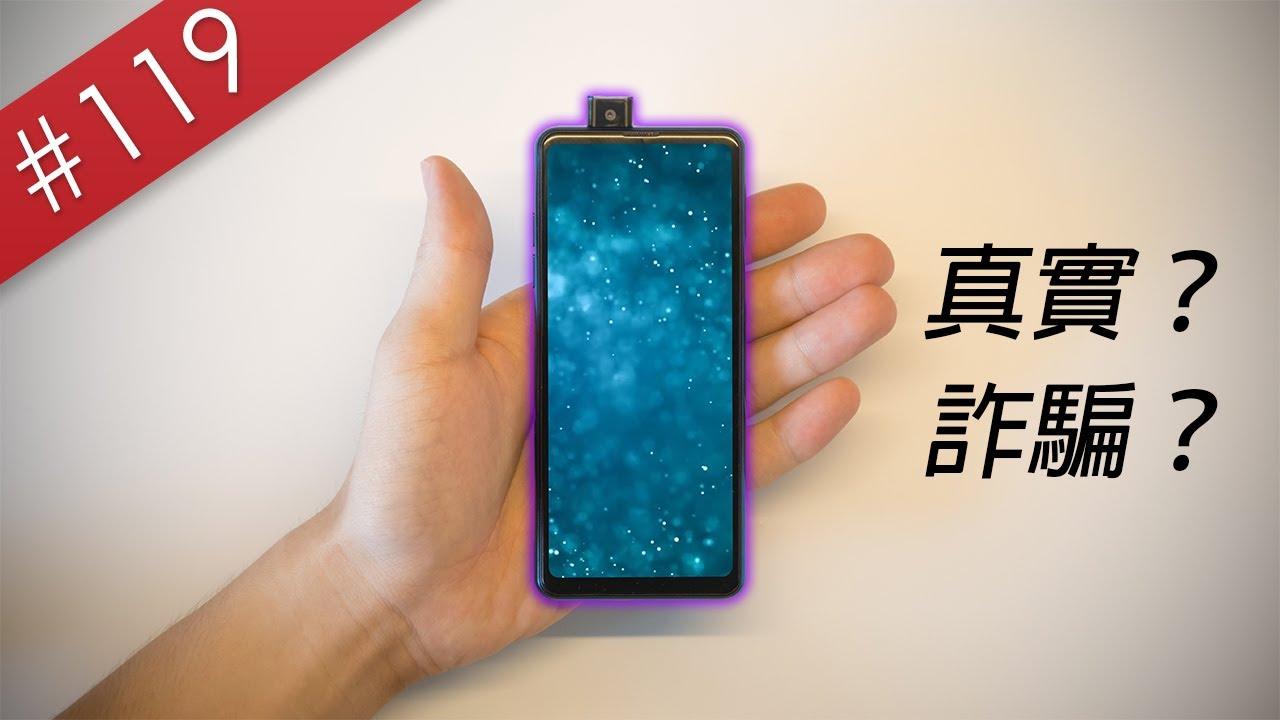 【阿哲】我在網路上買了一台超酷的迷你手機... [#119]