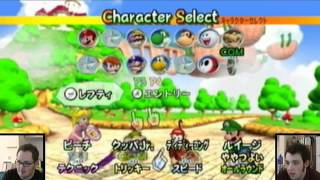 Mario Power Tennis NPC (Battlezone)