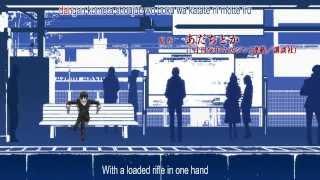 Noragami OP(with Lyrics) - Goya no Machiawase
