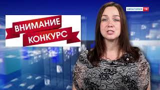 """""""Пока верстается номер"""", выпуск за 19 июля 2018 г."""