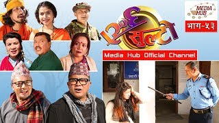 Ulto Sulto || Episode-53 || 27-February-2019 || By Media Hub Official Channel