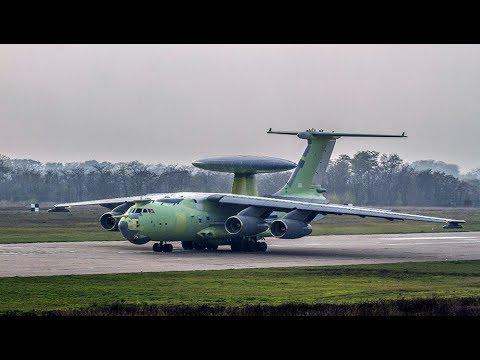 Российский самолет ДРЛО