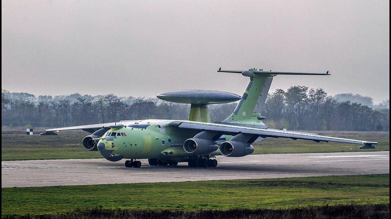 Картинки по запросу а-100 самолет