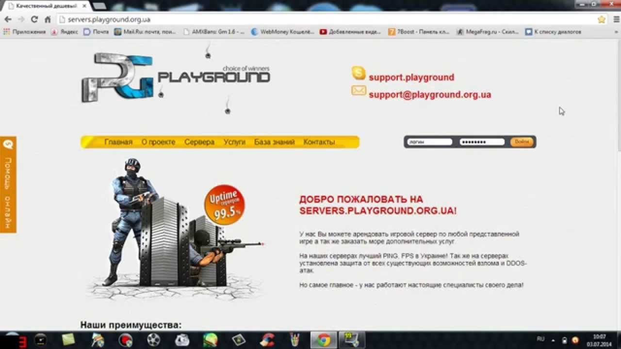 Playground хостинг серверов официальный сайт евротоп