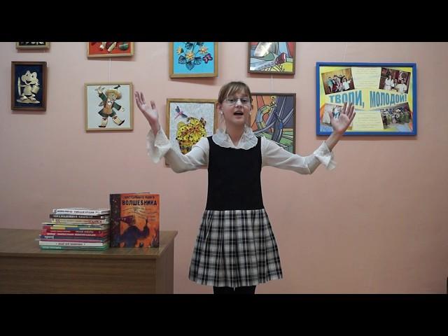 Изображение предпросмотра прочтения – ЕваИванова читает произведение «Книги в красном переплете» М.И.Цветаевой
