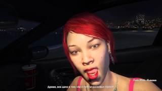 Секс от первого лица ГТА5 ,PS4