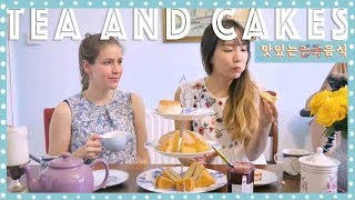 Lizzie's Introduction To British Tea And Cakes!