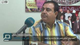 مصر العربية | محمد شنشل: المالكي والصدر طعنا جثة صدام بعد إعدامه