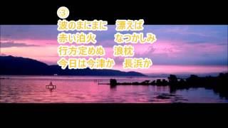 琵琶湖周航の歌 加藤 登紀子 ・ ボニージャックス ・ ペギー葉山 (オリ...