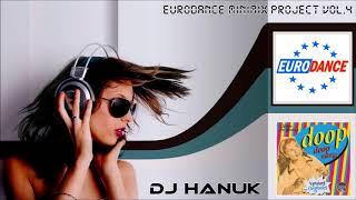 Eurodance Minimix Project Vol  04 @  Dancemania Night [18.08.2017]