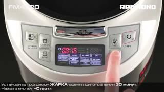 Блины на молоке рецепт в мультиварке REDMOND MasterFry FM4520