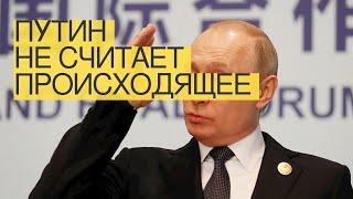 Путин несчитает происходящее вМоскве проблемой Николай Сванидзе ореакции