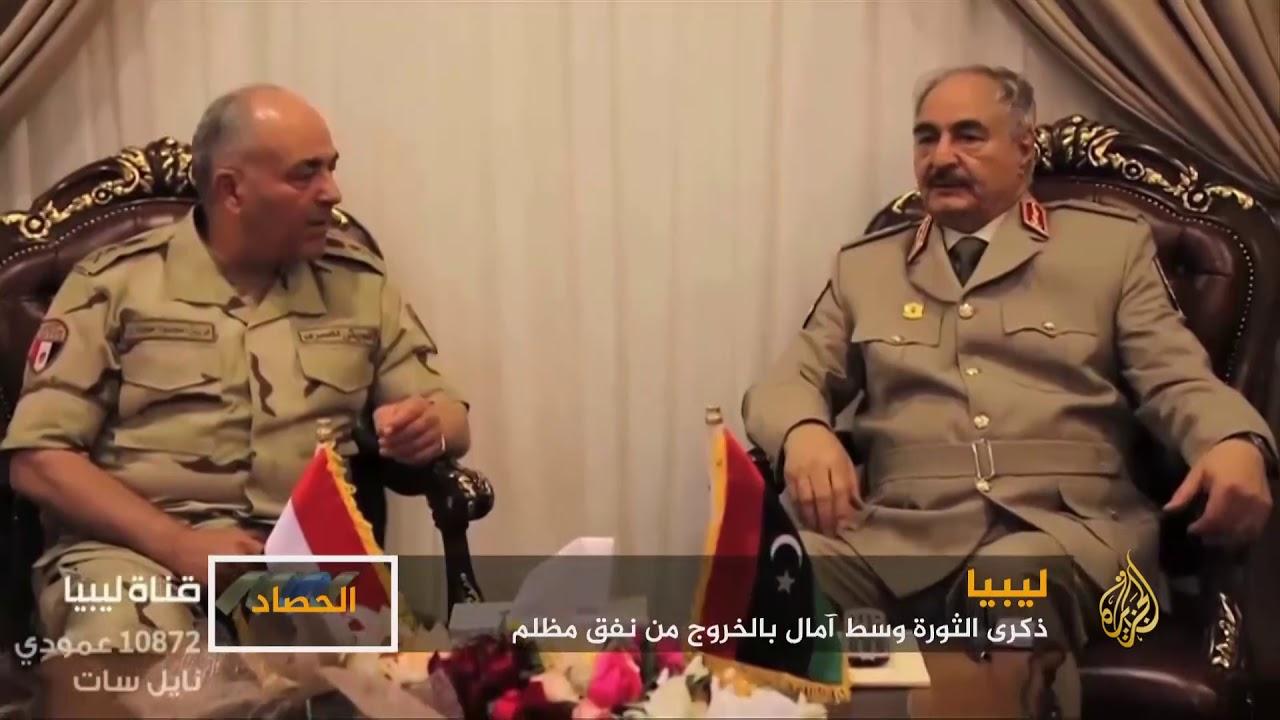 الجزيرة:الليبيون يحتفلون بالذكرى السابعة لثورتهم