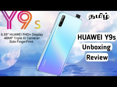 Huawei Y9s  Unboxing & Review ( தமிழ்/ Tamil) | Triple Ai Camera | 48 MP| Auto Selfi pop-up camera