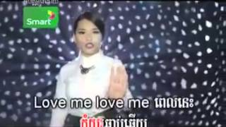 Keli – Don't Be Shy (Khmer song M VCD Vol 49)