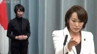 平成24年12月26日に行われた、第2次安倍内閣発足に伴う森まさこ女性活...