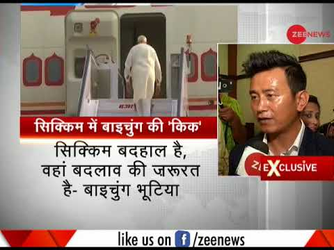 Watch: Bhaichung Bhutia announces new political party 'Hamro Sikkim'