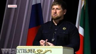 В Чеченской Республике празднуют День мира