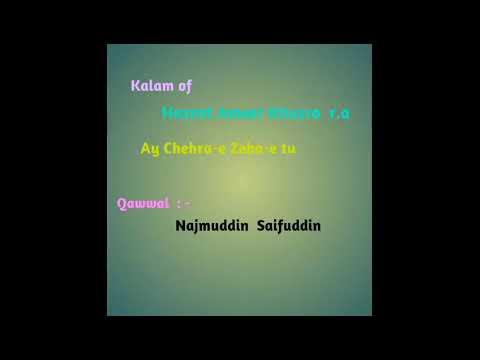 Farsi kalam:Ay chehra-e zeba-e tou(Hazrat Ameer khusro r.a) Najmuddin Saifuddin qawwal:English trans