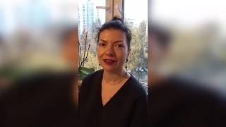 Марина (г. Москва)