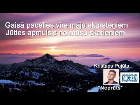 Kristaps Pujāts - Neprāts (Official audio + Lyrics)
