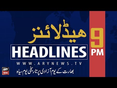ARY News Headlines  Black Day  PTI holds rally in Islamabad  9 PM  15th August 2019