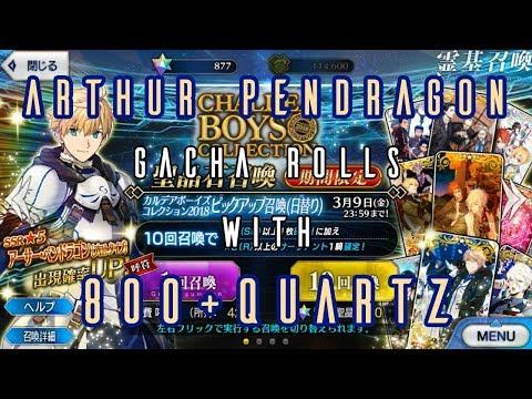 ARTHUR PENDRAGON RATE UP BANNER'S GACHA ROLLS 800+ QUARTZ!!!! [CHALDEA BOYS 2018] - FATE/GRAND ORDER