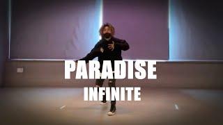 인피니트(INFINITE) 파라다이스(PARADISE) DanceCover / 니드리트..