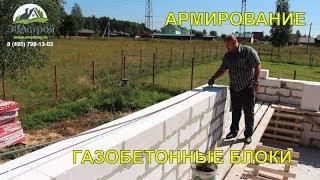 Як побудувати будинок від А до Я. Зовнішні стіни. Внутрішні перегородки.