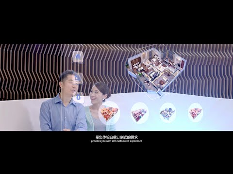 绿地金融投资控股集团 - Greenland FInancial Holdings Group Corporate Video  : WSC - ( Video Production China )