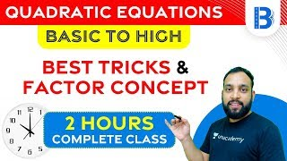 Download IBPS Clerk Pre 2020 | Maths by Arun Singh Rawat | Quadratic Equations | Best Tricks & Factor Concept