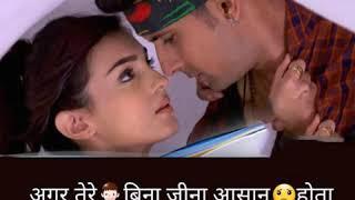 painful shayari in Hindi || sad shayari image hindi || breakup Shayari || AS Creation