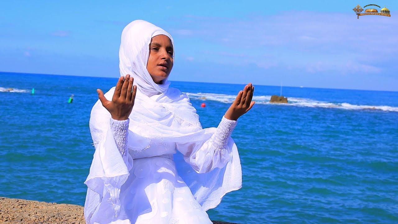 New Eritrean Orthodox Tewahdo Mezmur - Zemarit Lemlem Ge|her  [ ማርያም ኢኺ ]  Mariam Eki  - ZARA SELAM